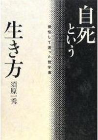 Suhara_jisi1
