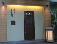 Kawa_1005290090