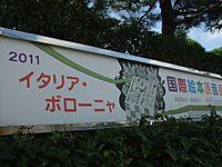 Dscf7135