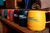 Dinex_mug_cup
