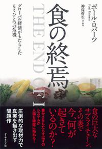 Syokuno_syuen