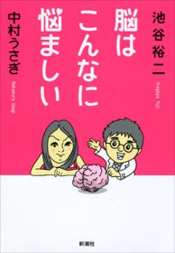 Nou_nayamashii