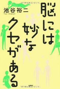 Nouniha_myo