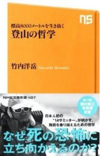 Hirotaka_t_tozan