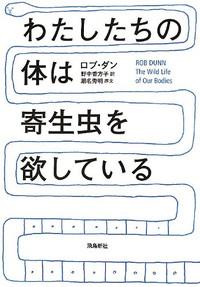 Kiseichu