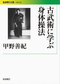Kobujutu_soho