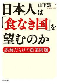 Syoku_naki