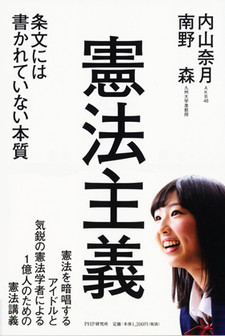 Kenpo_syugi