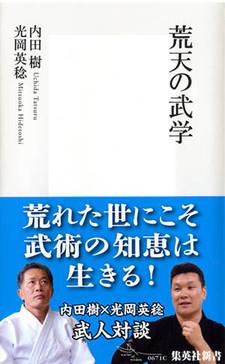 Kouten_bugaku