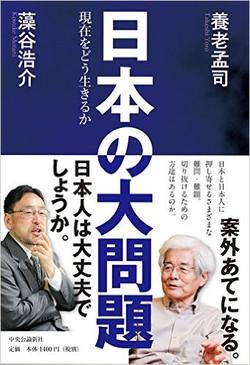 Nihon_daimondai_2