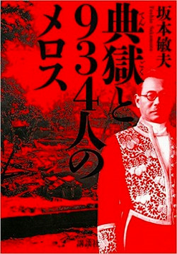 Tengoku934_2