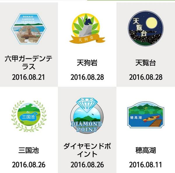 Screenshot_20160828200856
