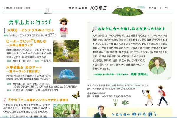 Kobe_5