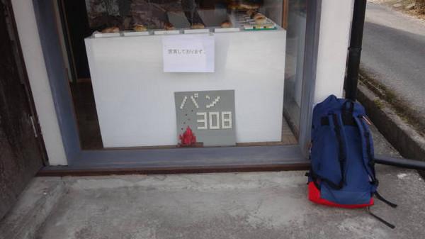 Dsc05319
