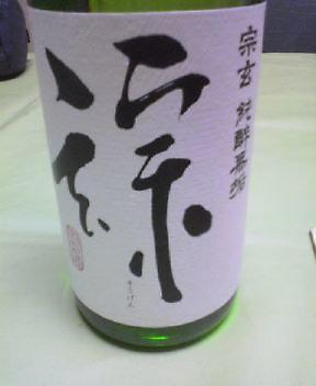 石川の旨い酒