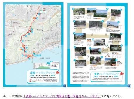 Sumaku_map